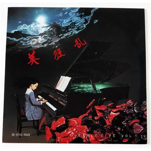 Виниловые пластинки  Bi Kyo Ran – Fairy Tale (Early Live Vol. 1) / 8704 в Vinyl Play магазин LP и CD  09067
