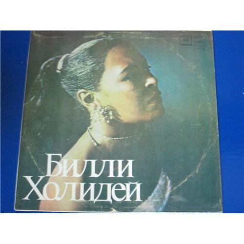 Виниловые пластинки  Billie Holiday – Билли Холидей / C 60—13869-70 в Vinyl Play магазин LP и CD  03820