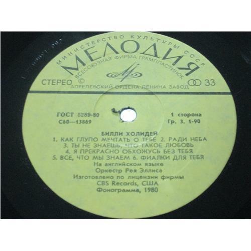 Картинка  Виниловые пластинки  Billie Holiday – Билли Холидей / C 60—13869-70 в  Vinyl Play магазин LP и CD   03820 2