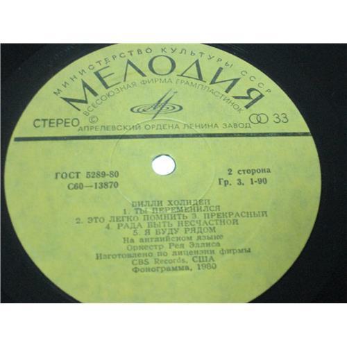 Картинка  Виниловые пластинки  Billie Holiday – Билли Холидей / C 60—13869-70 в  Vinyl Play магазин LP и CD   03820 3