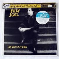 Billy Joel – An Innocent Man / 25AP 2660