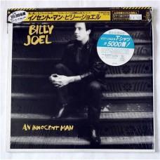 Billy Joel – An Innocent Man / 25AP 2660
