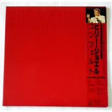 Billy Joel – Концерт / 35AP 3430~1