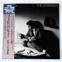 Billy Joel – The Stranger / 25AP 843