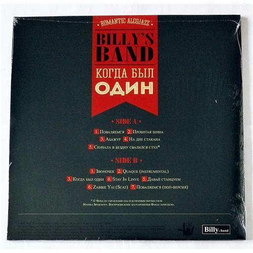 Картинка  Виниловые пластинки  Billy's Band – Когда Был Один / LTD / ZBS001 / Sealed в  Vinyl Play магазин LP и CD   08625 1