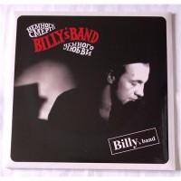 Billy's Band – Немного Смерти, Немного Любви / ZBS014 / Sealed