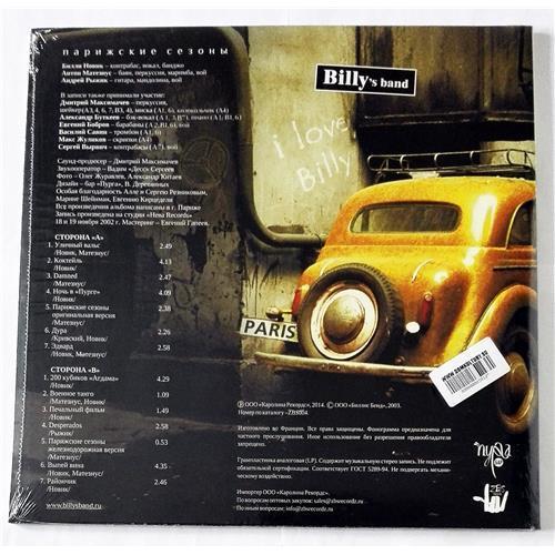 Картинка  Виниловые пластинки  Billy's Band – Парижские Сезоны / LTD / ZBS004 / Sealed в  Vinyl Play магазин LP и CD   08621 1