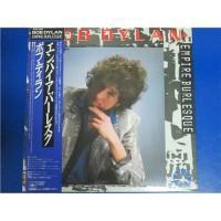 Bob Dylan – Empire Burlesque / 28AP 3050