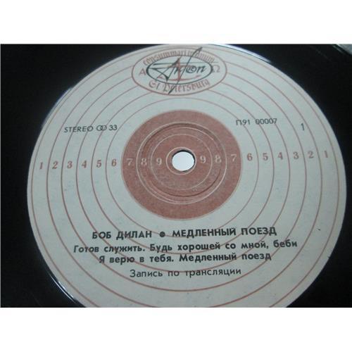 Картинка  Виниловые пластинки  Bob Dylan – Медленный Поезд (Slow Train) / П91 00007-8 в  Vinyl Play магазин LP и CD   03234 2