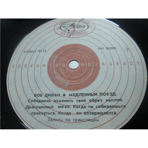 Картинка  Виниловые пластинки  Bob Dylan – Медленный Поезд (Slow Train) / П91 00007-8 в  Vinyl Play магазин LP и CD   03234 3