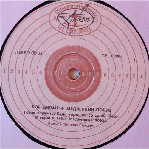 Картинка  Виниловые пластинки  Bob Dylan – Медленный Поезд (Slow Train) / П91 00007-8 в  Vinyl Play магазин LP и CD   05251 2