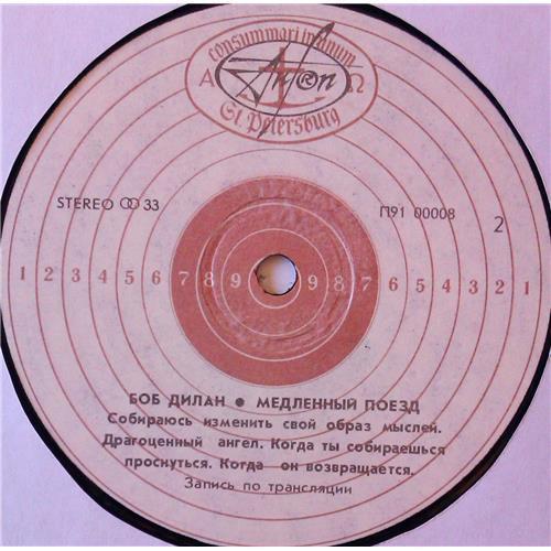 Картинка  Виниловые пластинки  Bob Dylan – Медленный Поезд (Slow Train) / П91 00007-8 в  Vinyl Play магазин LP и CD   05251 3
