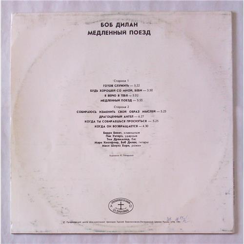 Картинка  Виниловые пластинки  Bob Dylan – Медленный Поезд (Slow Train) / П91 00007-8 в  Vinyl Play магазин LP и CD   06356 1