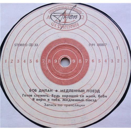 Картинка  Виниловые пластинки  Bob Dylan – Медленный Поезд (Slow Train) / П91 00007-8 в  Vinyl Play магазин LP и CD   06356 2