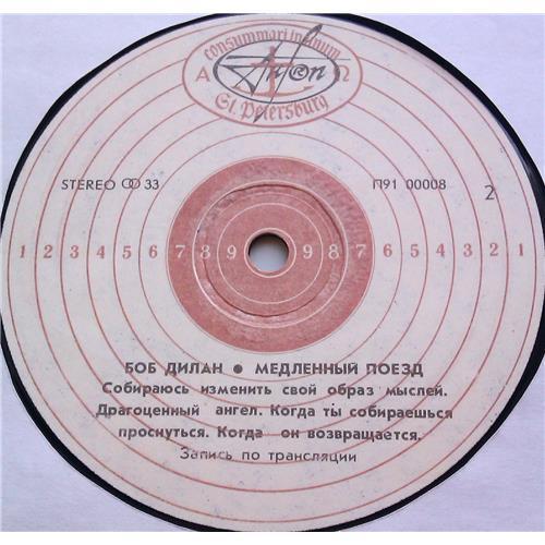 Картинка  Виниловые пластинки  Bob Dylan – Медленный Поезд (Slow Train) / П91 00007-8 в  Vinyl Play магазин LP и CD   06356 3