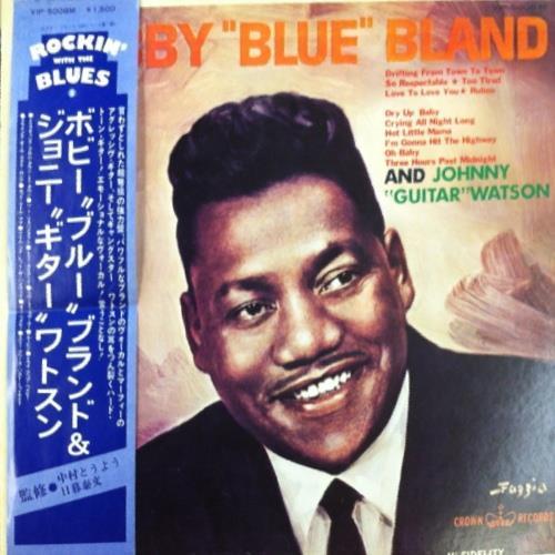 Виниловые пластинки  Bobby 'Blue' Bland And Johnny 'Guitar' Watson – Bobby 'Blue' Bland And Johnny 'Guitar' Watson / VIP-5008M в Vinyl Play магазин LP и CD  00065