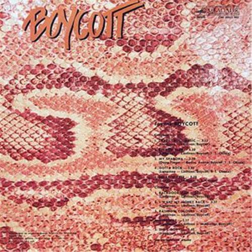 Картинка  Виниловые пластинки  Boycott – Группа Boycott / C60 28515 005 в  Vinyl Play магазин LP и CD   01425 1