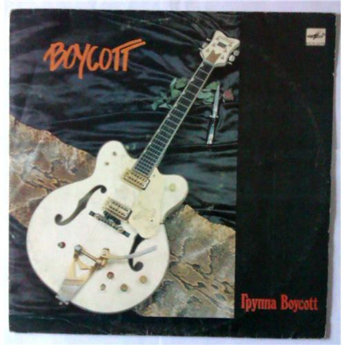 Виниловые пластинки  Boycott – Группа Boycott / C60 28515 005 в Vinyl Play магазин LP и CD  03616