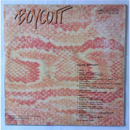 Картинка  Виниловые пластинки  Boycott – Группа Boycott / C60 28515 005 в  Vinyl Play магазин LP и CD   03616 1