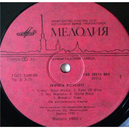 Картинка  Виниловые пластинки  Boycott – Группа Boycott / C60 28515 005 в  Vinyl Play магазин LP и CD   03616 2