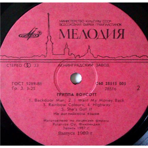 Картинка  Виниловые пластинки  Boycott – Группа Boycott / C60 28515 005 в  Vinyl Play магазин LP и CD   03616 3