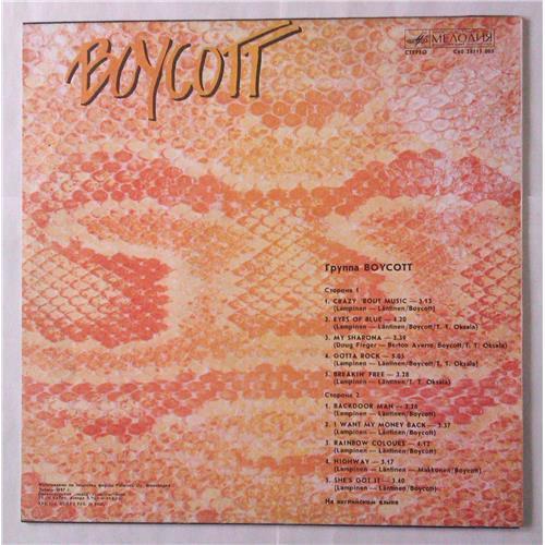 Картинка  Виниловые пластинки  Boycott – Группа Boycott / C60 28515 005 в  Vinyl Play магазин LP и CD   04645 1