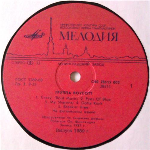 Картинка  Виниловые пластинки  Boycott – Группа Boycott / C60 28515 005 в  Vinyl Play магазин LP и CD   04645 2