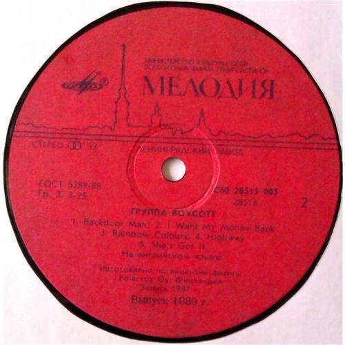 Картинка  Виниловые пластинки  Boycott – Группа Boycott / C60 28515 005 в  Vinyl Play магазин LP и CD   04645 3