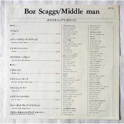 Картинка  Виниловые пластинки  Boz Scaggs – Middle Man / 25AP 1760 в  Vinyl Play магазин LP и CD   07556 2