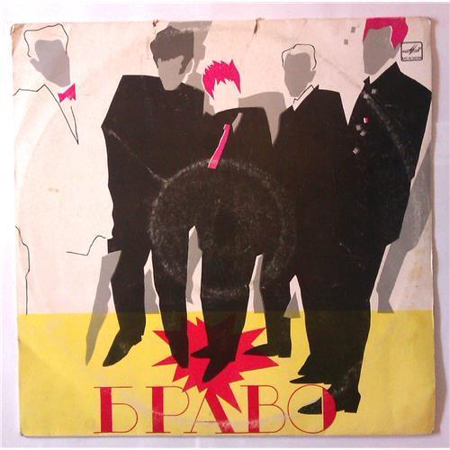 Виниловые пластинки  Браво – Браво / С60 26201 004 в Vinyl Play магазин LP и CD  03877