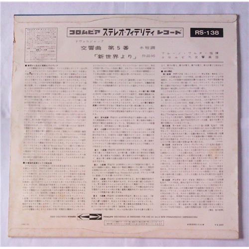 Картинка  Виниловые пластинки  Bruno Walter – Dvorak: New World Symphony / RS-138 в  Vinyl Play магазин LP и CD   05664 1