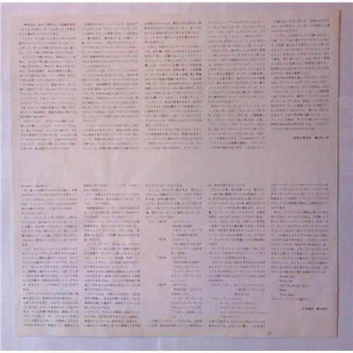 Картинка  Виниловые пластинки  Bryan Adams – Into The Fire / C28Y3166 в  Vinyl Play магазин LP и CD   03969 5