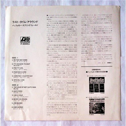 Картинка  Виниловые пластинки  Buffalo Springfield – Last Time Around / P-8055A в  Vinyl Play магазин LP и CD   07152 4