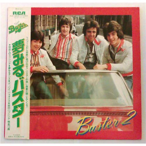 Виниловые пластинки  Buster – Buster 2 / RVP-6225 в Vinyl Play магазин LP и CD  04889