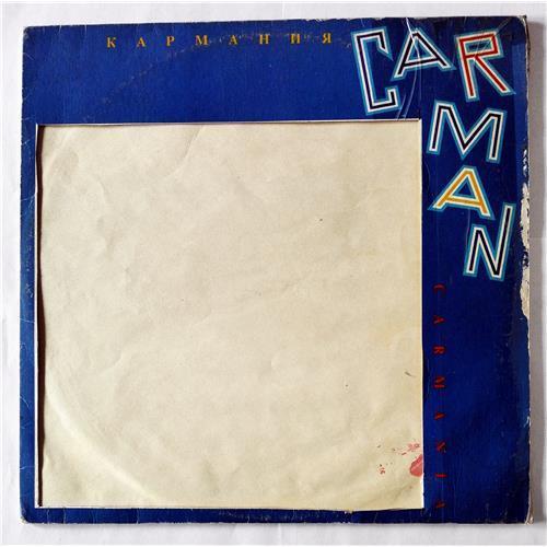 Виниловые пластинки  Car-Man – Кармания / R90 1045 в Vinyl Play магазин LP и CD  08545