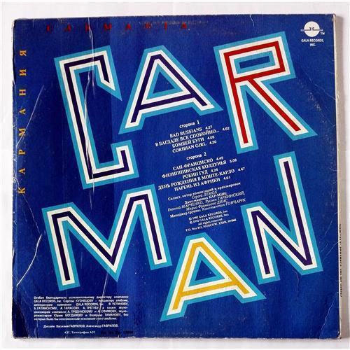Картинка  Виниловые пластинки  Car-Man – Кармания / R90 1045 в  Vinyl Play магазин LP и CD   08545 1