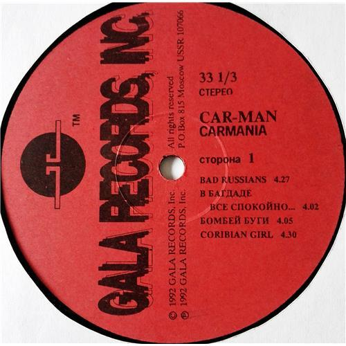 Картинка  Виниловые пластинки  Car-Man – Кармания / R90 1045 в  Vinyl Play магазин LP и CD   08545 2