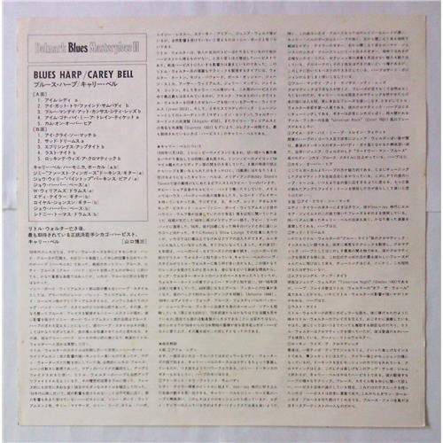 Картинка  Виниловые пластинки  Carey Bell – Carey Bell's Blues Harp / PA-3043 в  Vinyl Play магазин LP и CD   05512 3