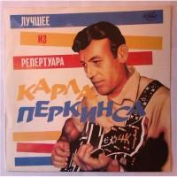 Carl Perkins – Лучшее Из Репертуара Карла Перкинса / П91 00015