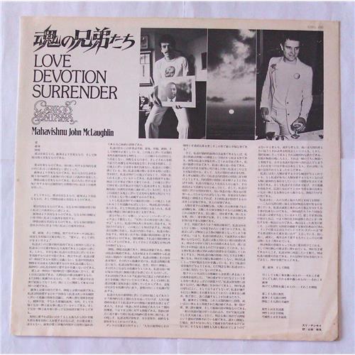 Картинка  Виниловые пластинки  Carlos Santana, Mahavishnu John McLaughlin – Love Devotion Surrender / SOPL 200 в  Vinyl Play магазин LP и CD   06821 4