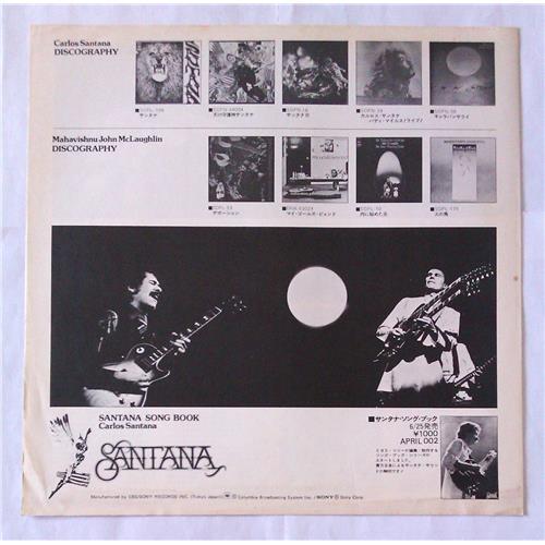 Картинка  Виниловые пластинки  Carlos Santana, Mahavishnu John McLaughlin – Love Devotion Surrender / SOPL 200 в  Vinyl Play магазин LP и CD   06821 5