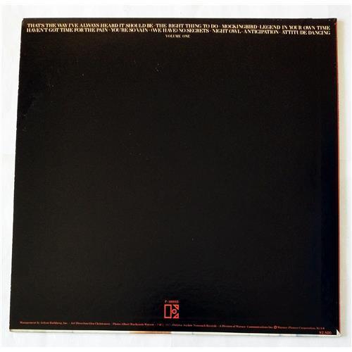 Картинка  Виниловые пластинки  Carly Simon – The Best Of Carly Simon / P-10094E в  Vinyl Play магазин LP и CD   07677 1