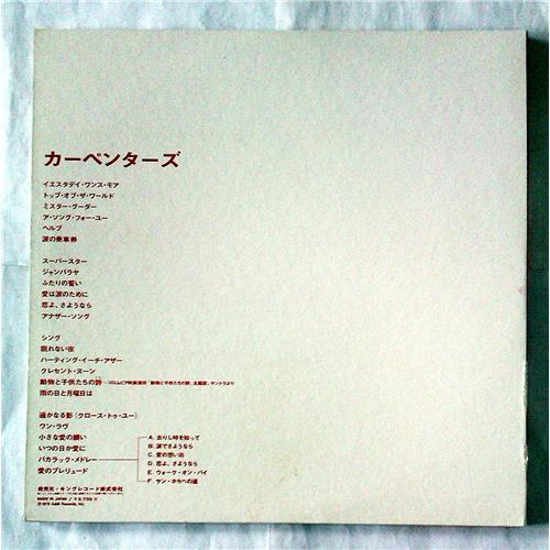 Картинка  Виниловые пластинки  Carpenters – Gem Of Carpenters / GEM 1001-2 в  Vinyl Play магазин LP и CD   07240 3