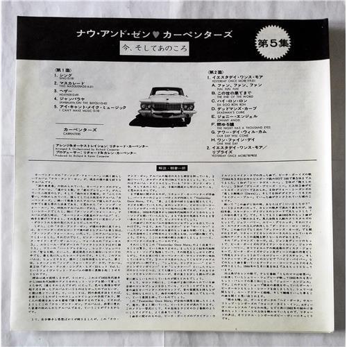 Картинка  Виниловые пластинки  Carpenters – Now & Then / GP-220 в  Vinyl Play магазин LP и CD   07372 4