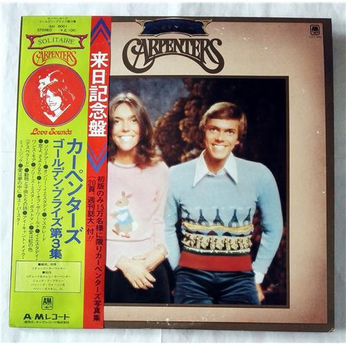 Виниловые пластинки  Carpenters – Solitaire / GXI 9001 в Vinyl Play магазин LP и CD  07371