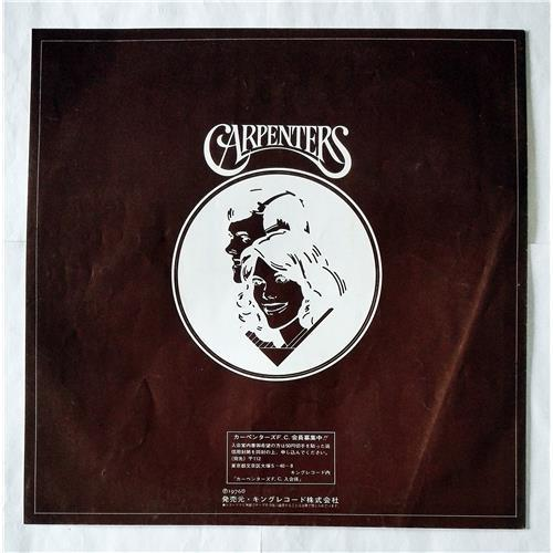 Картинка  Виниловые пластинки  Carpenters – Solitaire / GXI 9001 в  Vinyl Play магазин LP и CD   07371 3