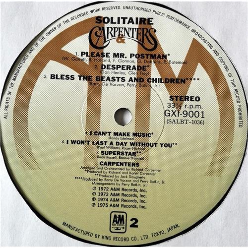Картинка  Виниловые пластинки  Carpenters – Solitaire / GXI 9001 в  Vinyl Play магазин LP и CD   07371 5