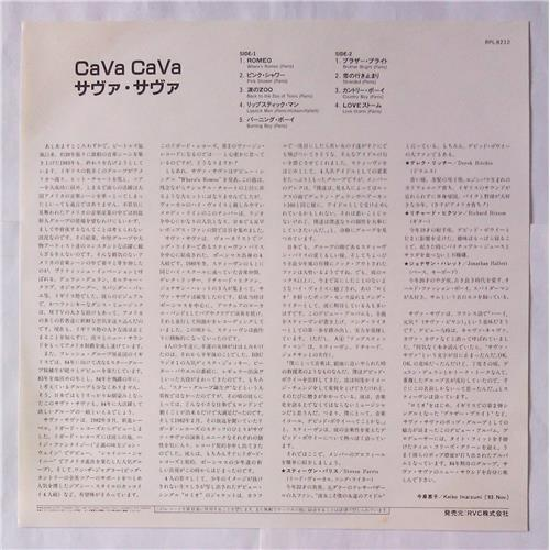 Картинка  Виниловые пластинки  CaVa CaVa – CaVa CaVa / RPL-8212 в  Vinyl Play магазин LP и CD   05760 4