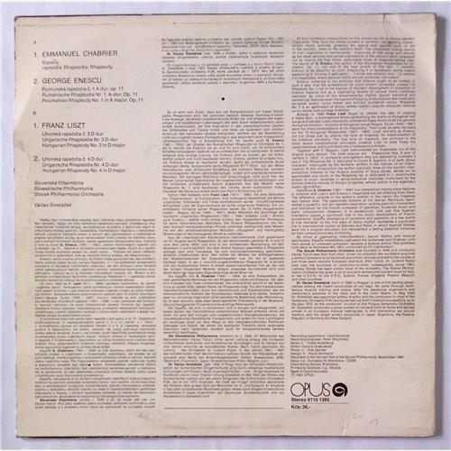Картинка  Виниловые пластинки  Chabrier / Enescu / Liszt, Slovak Philharmonic Orchestra, Vaclav Smetacek – Rhapsodies / 9110 1385 в  Vinyl Play магазин LP и CD   05197 1