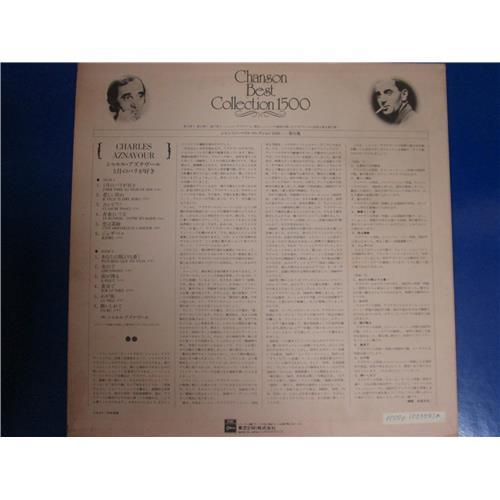 Картинка  Виниловые пластинки  Charles Aznavour – Chanson Best Collection 1500 / EOS-40183 в  Vinyl Play магазин LP и CD   02329 1